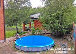 Бассейн своими руками, бассейн из полипропилена, бассейн из пластика, бассейн Липецк, купить бассейн, regbnm ,fcctqy