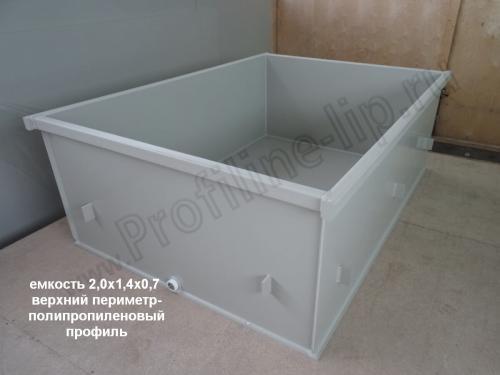 Profiline-lip emkosti-iz-polipropilena (40)