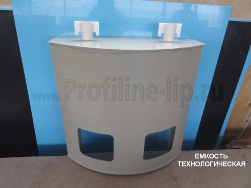 Profiline-lip emkosti-iz-polipropilena (72)
