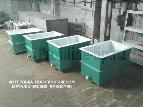 Profiline-lip Futerovka (1)