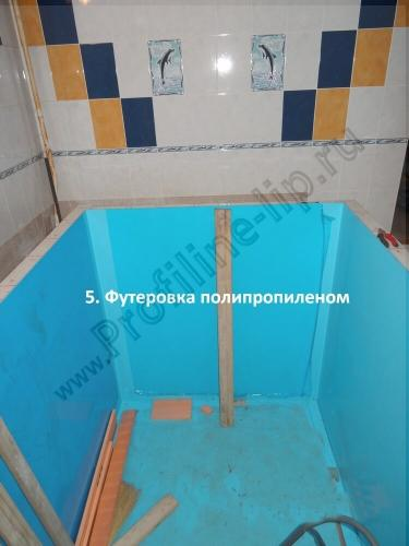 Profiline-lip Futerovka (3)