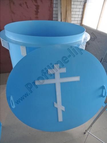 Купель из полипропилена для крещения