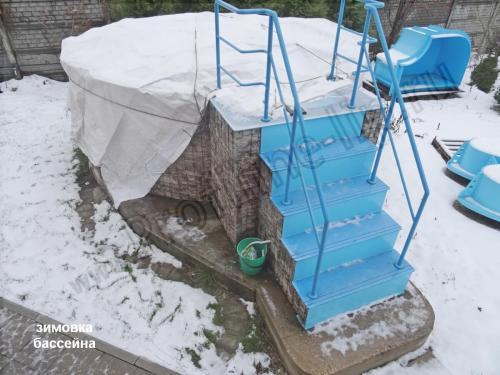 Бассейн из полипропилена зимовка